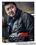 Unstoppable (DVD) (Korea Version)