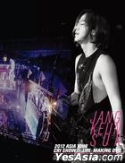 Jang Keun Suk - 2012 Asia Tour The Cri Show II Live & Making DVD (4-Disc) (Korea Version)