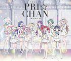 Hello! Pri Chan World [BLU-RAY] (Japan Version)