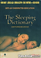 The Sleeping Dictionary (DTS Version) (Hong Kong Version)