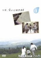 藉著雨點說愛你 (電視版) Vol.3 (日本版)