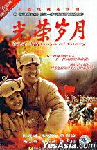 Days Of Glory (DVD) (End) (China Version)