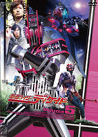 Kamen Rider Decade (DVD) (Vol.5) (Japan Version)