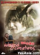 Winged Creatures (DVD) (Hong Kong Version)