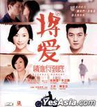 Eternal Moment (2011) (VCD) (Hong Kong Version)