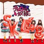 Choco no Dorei (Jacket A)(SINGLE+DVD)(Normal Edition)(Japan Version)