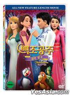 The Swan Princess: Kingdom of Music (DVD) (Korea Version)