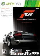Forza Motorsport 3 Ultimate Edition (Japan Version)