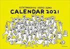 Ketatamashiku Ugoku Kuma 2021 Desktop Calendar (Japan Version)