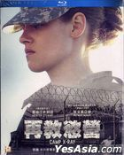 Camp X-Ray (2014) (Blu-ray) (Hong Kong Version)