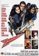 Operation Crossbow (1965) (DVD) (US Version)