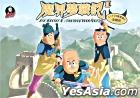 Master Q Fantasy Zone Battle (Boxset) (Ep.14-26) (End) (Hong Kong Version)