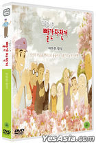 Red Bicycle S2 : Warm Gathering (DVD) (Korea Version)