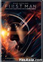 First Man (2018) (DVD) (US Version)