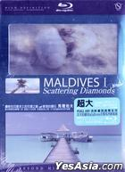Scattering Diamonds - Maldives (Blu-ray) (NHK TV Program) (Hong Kong Version)