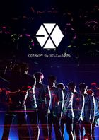 EXO PLANET #2 -THE EXO'luXion IN JAPAN- [DVD] (普通版)(日本版)