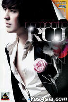 Ruj The Star : Romantic Ruj Karaoke (DVD) (Thailand Version)