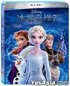 冰雪奇缘2 (2019) (Blu-ray) (台湾版)