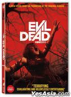 Evil Dead (2013) (DVD) (Korea Version)