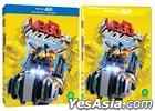 The Lego Movie (2014) (Blu-ray) (2-Disc) (3D + 2D) (Korea Version)
