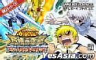 魔界小金毛  友情的電擊 Dream Tag Tournament (日本版)