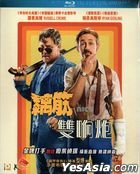 The Nice Guys (2016) (Blu-ray) (Hong Kong Version)