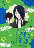 Kaguya-sama: Love Is War 2nd Season Vol.5 (DVD)(Japan Version)