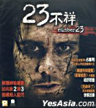 The Number 23 (VCD) (Hong Kong Version)