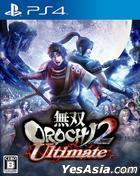 无双OROCHI2 Ultimate (日本版)