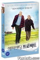 Still Mine (DVD) (Korea Version)