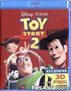 Toy Story 2 (1999) (Blu-ray) (3D) (Hong Kong Version)