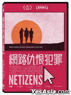 Netizens (2018) (DVD) (Taiwan Version)