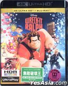 Wreck-it Ralph (2012) (4K Ultra HD + Blu-ray) (Hong Kong Version)