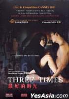 Three Times (2005) (DVD) (Hong Kong Version)