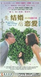 Be In Love After Marriage (DVD) (End) (China Version)