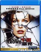 Faces In The Crowd (2011) (Blu-ray) (Hong Kong Version)