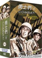Combat! V (DVD) (Ep.49-64) (To Be Continued) (Taiwan Version)