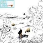 OOHYO Vol. 2 - VER.4 (2CD) (Limited Edition)