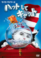 The Cat In The Hat (DVD) (Special Edition) (Japan Version)