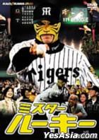 Mr. Rookie (Normal Edition) (Japan Version)
