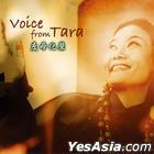 Kelsang Chukie - Voice from Tara (Korea Version)
