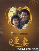 Ya Qi (DVD) (End) (Taiwan Version)
