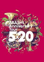 ARASHI Anniversary Tour 5×20  (Normal Edition) (Japan Version)