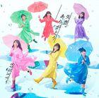 Shitsuren, Arigato [Type C] (SINGLE+DVD) (Normal Edition) (Japan Version)