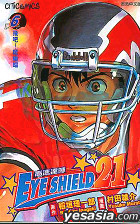 Eye Shield 21 Vol.6