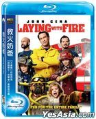 Playing with Fire (2019) (Blu-ray) (Taiwan Version)