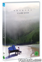 The Song of the Diaspora: Arirang Road (DVD) (Korea Version)