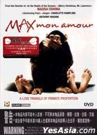 Max Mon Amour (1986) (DVD) (Hong Kong Version)