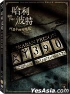 Harry Potter and the Prisoner of Azkaban (2004) (DVD) (2-Disc Special Edition) (Taiwan Version)