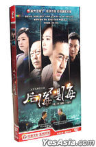 Truth And Trust (2015) (HDVD) (Ep. 1-40) (End) (China Version)